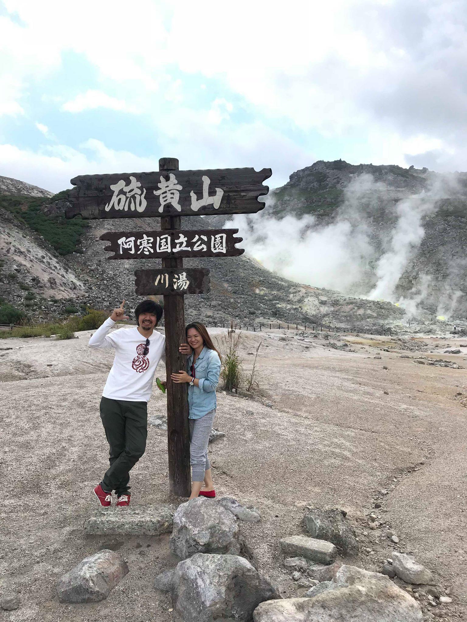 硫黄山7.jpg